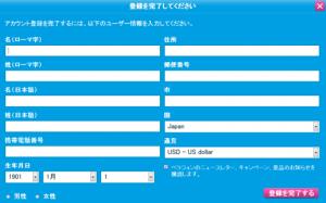 スクリーンショット 2015-06-29 16.49.08