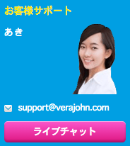 スクリーンショット 2015-06-29 16.54.41