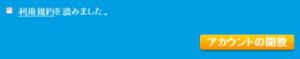 スクリーンショット 2015-06-29 16.48.34