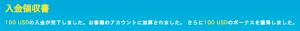 スクリーンショット 2015-06-29 17.06.55