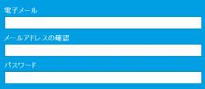 スクリーンショット 2015-06-29 16.47.35