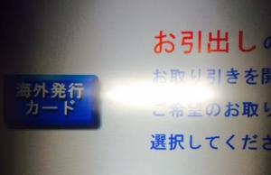 スクリーンショット 2015-07-07 11.36.17