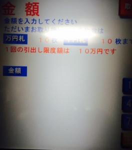 スクリーンショット 2015-07-07 11.36.43