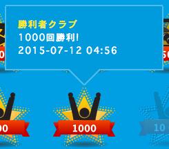 スクリーンショット 2015-07-12 5.08.38