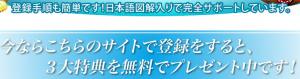 スクリーンショット 2015-07-05 3.26.25