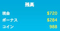 スクリーンショット 2015-07-12 19.03.09