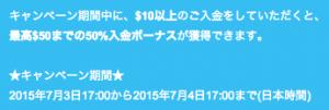 スクリーンショット 2015-07-03 17.44.46