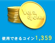スクリーンショット 2015-09-12 20.34.53