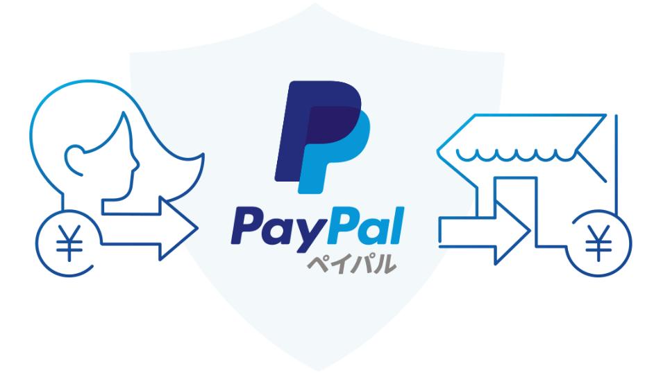 ペイパルが使えるオンラインカジノ
