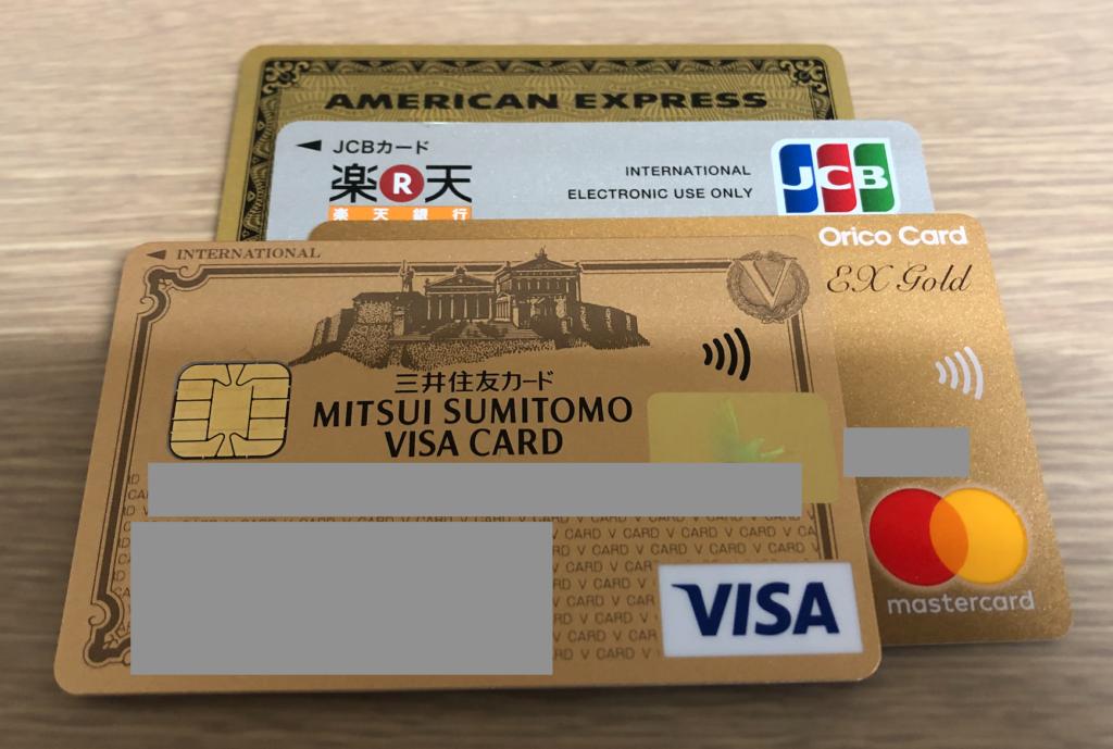 クレジットカードとデビットカードでオンラインカジノに入金