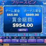 カジノスロット・グレートブルーで10万円勝ち